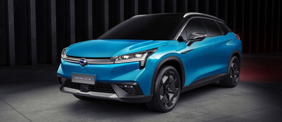 GAC New Energy Unveils Electric SUV At Auto Shanghai 2019
